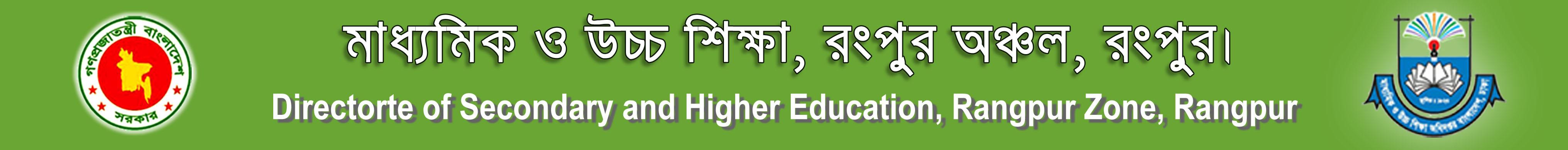 Janata College, KhagaKharibari, Dimla, Nilphamari